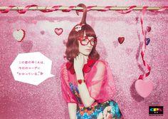 OPA梅田店 広告 AD:杉本佳昭 ph:青山たかかず