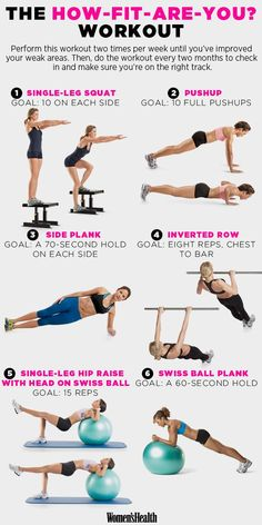 Re Pin This Workout NOW To Try These Exercises Later