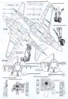 Us Navy Aircraft, Military Aircraft, South African Air Force, Spaceship Concept, Fighter Aircraft, Private Jet, Technical Drawing, Model Airplanes, Pen And Paper