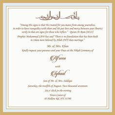 Muslim Wedding Invitation Wordings Islamic Wedding Card Wordings