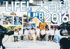 QJ128号紹介 LIFE