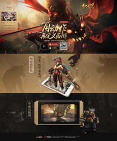 Event Banner, Web Banner, Web Design, Page Design, Game Gui, Gaming Banner, Promotional Design, Asian Design, Web Inspiration