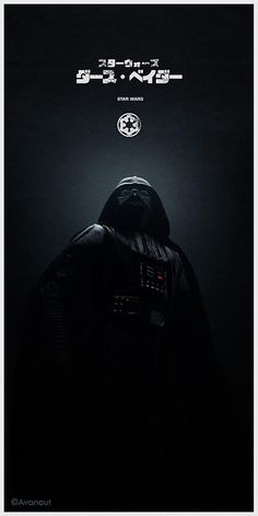 Darth Vader & Boba Fett Posters - Created by Vesa LehtimäkiYou can also follow him on Facebook and Twitter.