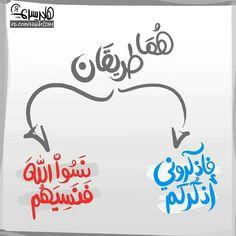 اسلامي
