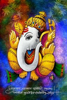 Ads Art Poster Wall decorative and Personalise Greeting cards Ganesha Drawing, Lord Ganesha Paintings, Ganesha Art, Jai Ganesh, Shree Ganesh, Canvas Art Prints, Canvas Wall Art, Ganesha Pictures, Ganesh Images
