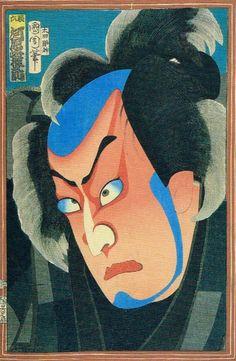 UKIYO - E.......BY TOYOHARA KUNICHIKA...PARTAGE OF ARTIST SALON OF JAPAN.....ON…