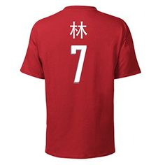 Jeremy Lin Red Mandarin Name & Number T-Shirt - Official Houston Rockets NBA Licensed Merchandise