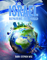 This slim, well-written volume is full of information about Israel's gifts to the world in the fields of medicine, computer technology, telecommunications, the harnessing of solar energy, science, space, education and agriculture.