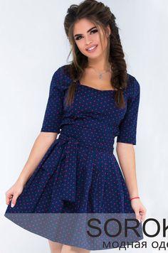 Платье (арт. U.D.328) - 3190.00 руб. в интернет-магазине Lovely-Dress