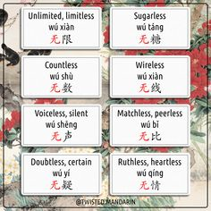 Cantonese Language, Chinese Language, Chinese Words, Learn Chinese, Chinese Characters, China, Sentences, Photo And Video, Learning