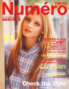 Anna Selezneva - Numero Magazine Cover [Japan] (November 2013)