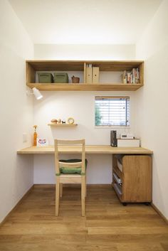 10 Inspiring Rustic Farmhouse Home Office Design Ideas Workspace Design, Home Office Design, House Design, Office Workspace, Office Designs, Farmhouse Living Room Furniture, Home Desk, Trendy Home, Home Goods