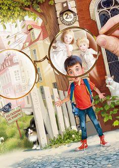 Просмотреть иллюстрацию Ну, очень волшебные очки..... из сообщества русскоязычных художников автора Data Доронина Татьяна в стилях: Книжная графика, нарисованная техниками: Растровая (цифровая) графика.