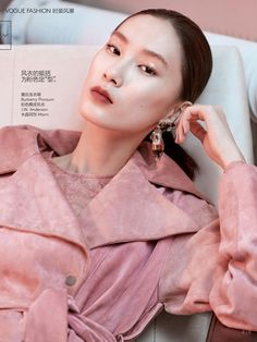 Pink Luxe: Dylan Xue by Zack Zhang for Vogue China January 2016 - Burberry