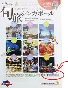 観光 パンフレット - Google 検索