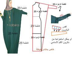 Sewing Pattern/ Caftan
