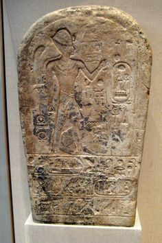 https://flic.kr/p/4H8Ha4 | NYC: Brooklyn Museum - Limestone Boundary Stela of Sety I | Limestone Boundary Stela of Sety I New Kingdom, 19th Dynasty, year 1 of the reign of Sety I (circa 1294 B.C.) From Kom el Lufi. Limestone Charles Edwin Wilbour Fund  The text on this stela mentions that in the first year of his reign Seti I ordered a survey of two parcels of land. The stela marked the boundaries of these areas. Although the text fails to mention the survey's intent, it seems to have been…