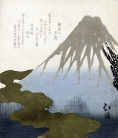 Mount Fuji Under the Snow Art Print by Toyota Hokkei at King & McGaw