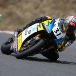 Web!ke Team Norick YAMAHA 2013 - ALL JAPAN ROAD RACE CHAMPIONSHIP J-GP2 Rd.7 in autopolis
