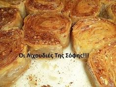 σαραγλάκια (good for panigiri, individual desserts) Greek Sweets, Greek Desserts, Individual Desserts, Greek Recipes, Cookbook Recipes, Cooking Recipes, Pastry Recipes, Greek Pastries, The Kitchen Food Network