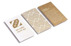 Creative combinations of form, pattern and texture weave a golden narrative thread through each painstaking piece of this modular identity package for Kuwaiti housewares distributor, Zeri Crafts. Business Card Logo, Business Card Design, Stationery Business, Identity Design, Brand Identity, Print Design, Logo Design, Menu Design, Design Design