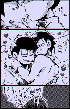 Yaoi Hard Manga, Osomatsu San Doujinshi, Naruto Gaara, Boy Face, Ichimatsu, Boyxboy, Kaito, Fujoshi, Fangirl