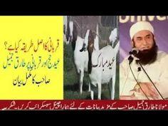 Sacrifice In Islam (Qurbani) On Eid Ul Adha And Hajj By Molana Tariq Jam...