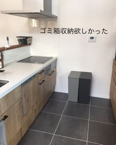 Trash Bins, House Rooms, Interior Design Kitchen, Home Renovation, Storage Solutions, Your Design, New Homes, Kitchen Cabinets, Kitchen Contemporary