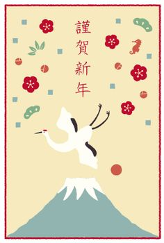 japanese new year card Japanese Drawings, Japanese Art, Japanese Things, New Year Calendar, New Year Art, Japanese Watercolor, Japanese New Year, New Year Designs, Japanese Graphic Design