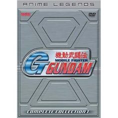Mobile Fighter G-Gundam: Complete First Collection (DVD)  http://www.43coupons.com/amapin.php?p=B000EQ5UYG