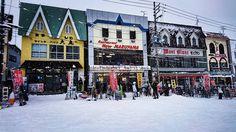 石打丸山スキー場のゲレンデレストラン Ishiuchi Maruyama ski slopes Restaurant #ガーラ湯沢#石打丸山#スノボ#スキー#雪#レストラン #GalaYuzawa#Ishiuchi#snowboarding#Ski#snow#Restaurant (by minato716)