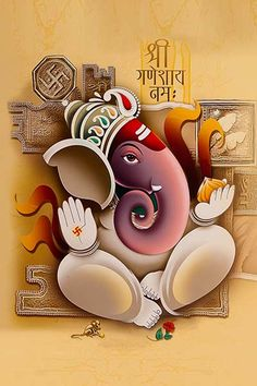 Ads Art Poster Wall decorative and Personalise Greeting cards Ganesh Lord, Sri Ganesh, Ganesha Pictures, Ganesh Images, Hanuman Murti, Shri Hanuman, Lord Buddha Wallpapers, Ganesh Aarti, Shiva Tattoo Design