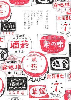 鄉間小路9月號: from country road magazine, Taiwan
