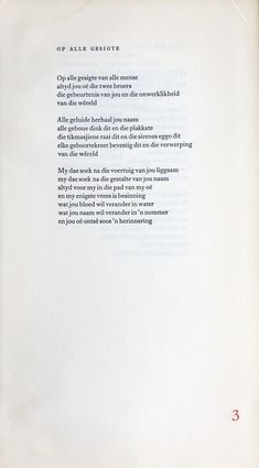 Afrikaanse gedig - Ingrid Jonker, Rook en Oker Afrikaanse Quotes, Rook, Food For Thought, Love Quotes, Poetry, Thoughts, Qoutes Of Love, Quotes Love, Quotes About Love