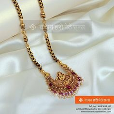 Pearl Necklace Designs, Gold Earrings Designs, Gold Necklace, Gold Designs, Necklace Set, Beaded Necklace, Gold Bangles Design, Gold Jewellery Design, Gold Temple Jewellery