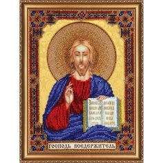 Orthodox icon Lord Jesus God Beaded Embroidery kit Beadwork