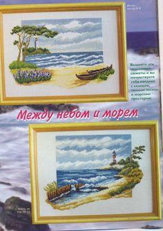 Gallery.ru / Фото #1 - №9-2005 - Orlanda