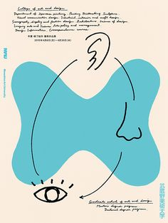 Daikoku Design Institute's poster design for Tokyo art school uses abstract faces in acid shades