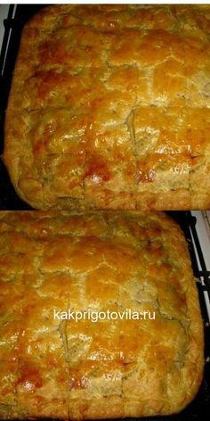 Tart Recipes, Dessert Recipes, Cooking Recipes, Great Recipes, Favorite Recipes, Savoury Baking, Russian Recipes, Food Cravings, Creative Food