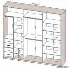 Resultado de imagen para шкафы купе конфигурации полки расположение схема