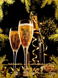 Happy New Year 2017 Wishes For Husband & Wife – wishes of Happy New Year. Happy … – new years quotes Happy New Year Wallpaper, Happy New Year Message, Happy New Year Images, Happy New Year Quotes, Happy New Year Wishes, Quotes About New Year, Happy New Year 2019, Happy New Year Greetings, Merry Christmas And Happy New Year