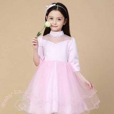 Princess Neck Pretty Pink Party Dress