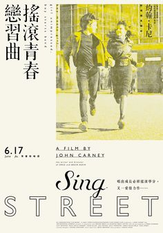 Sing Street, A Film By John Carney, The Writer And Director Of Once And Begin Again.