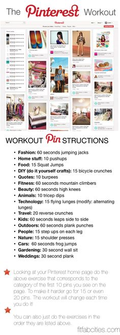 Pinterest workout, sounds pretty cool!