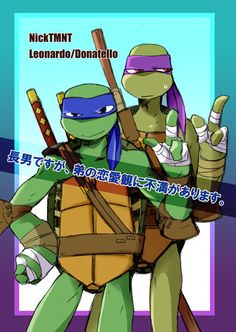 Leo and Donnie by ~Takigaspec on deviantART