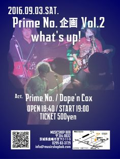 2016.09.03. Prime No.企画Vol.2 what's up