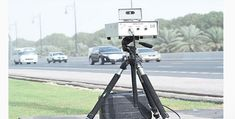 ATTENTION MOTORISTS: QATAR TO INSTALL HI-TECH SURVEILLANCE CAMERAS TO DETECT TRAFFIC VIOLATIONS AT INTERSECTIONS
