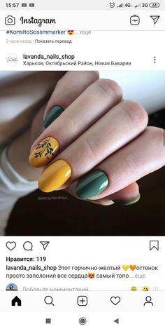 Army green and mustard yellow nails - Army green and mustard yellow nails - Yellow Nails Design, Yellow Nail Art, Green Nail Designs, Colorful Nail Designs, Manicure, Diy Nails, Cute Nails, Simple Acrylic Nails, Simple Nails
