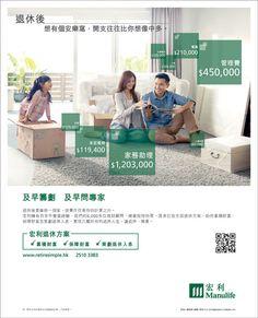 banking ads j Manulife j Banks Advertising, Visual Advertising, Banks Ads, Bank Financial, Insurance Ads, Billboard Design, Web Design, Graphic Design, Wealth Management