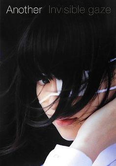 "Ai Hashimoto , Hashimoto Ai(橋本愛) / ""Another"""